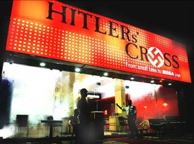 Hitlers-Cross